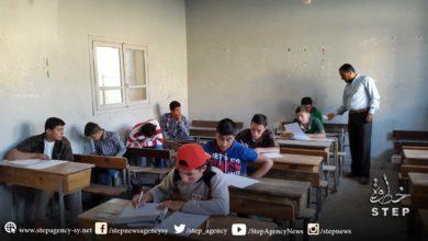 Exam Idlib 2