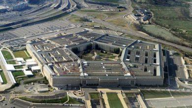 Pentagon.building