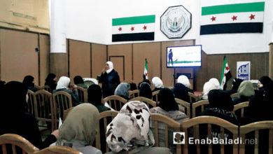 Syrian Women In Douma EnabBaladi