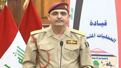 باسم الجيش العراقي