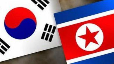 Coreea Unita 580x290