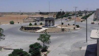 City of Manbej