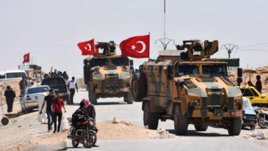 TURKE21012019