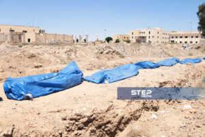 Mass graves isis 250220192