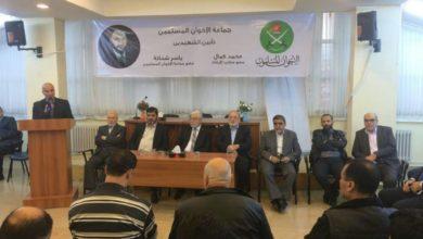 Muslim brothers syria28022019