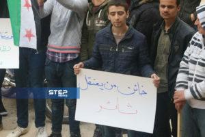 University of Aleppo libre 1