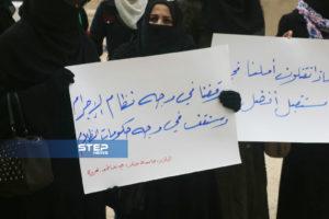 University of Aleppo libre 4