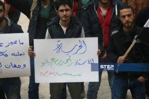 University of Aleppo libre 5
