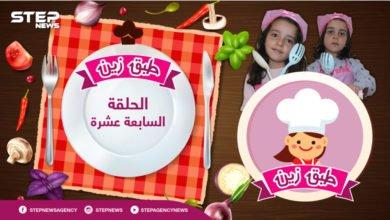 السابعة عشرة ليالي لبنان 01
