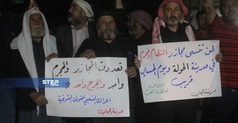 خرجت يوم أمس وقفة احتجاجية على للتذكير بجرائم الأسد في الذكرى السابعة لمجزرة الحولة بمدينة الباب