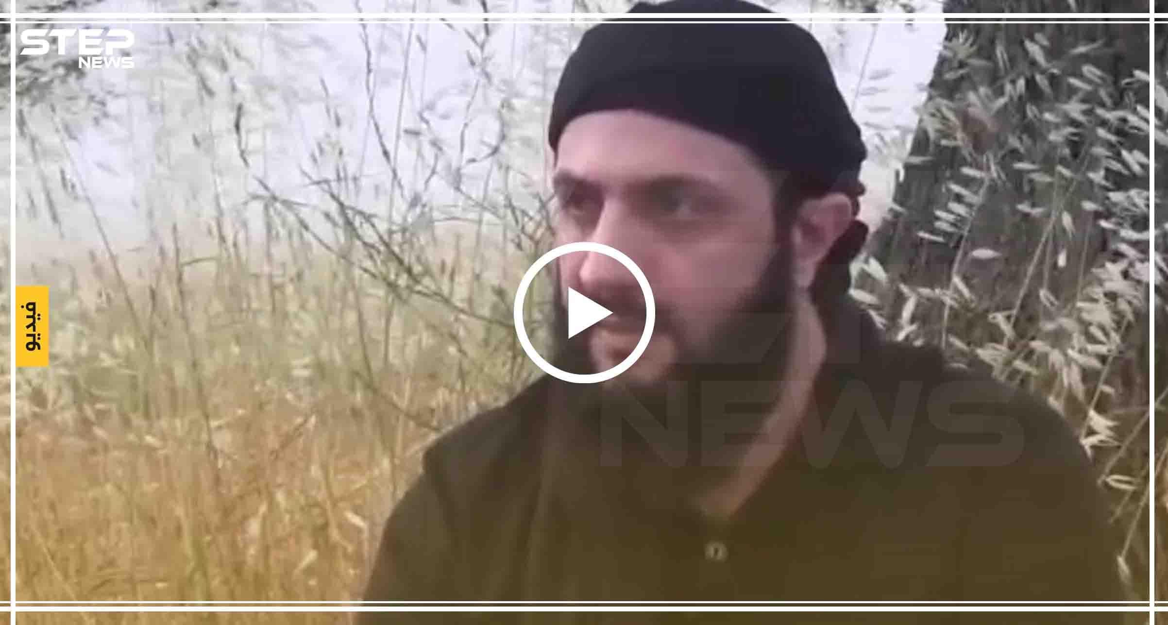 """بالفيديو .. """"الجولاني"""": مفاجآت واجهت الروس بمعارك حماة وسنرد بقوة"""