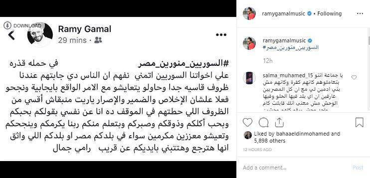 """""""السوريين منورين مصر"""" حملة شعبية تتصدّر تويتر ردًا على بعض العنصريين"""