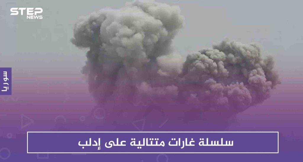 سلسلة غارات متتالية على إدلب .. والضحايا في ازدياد