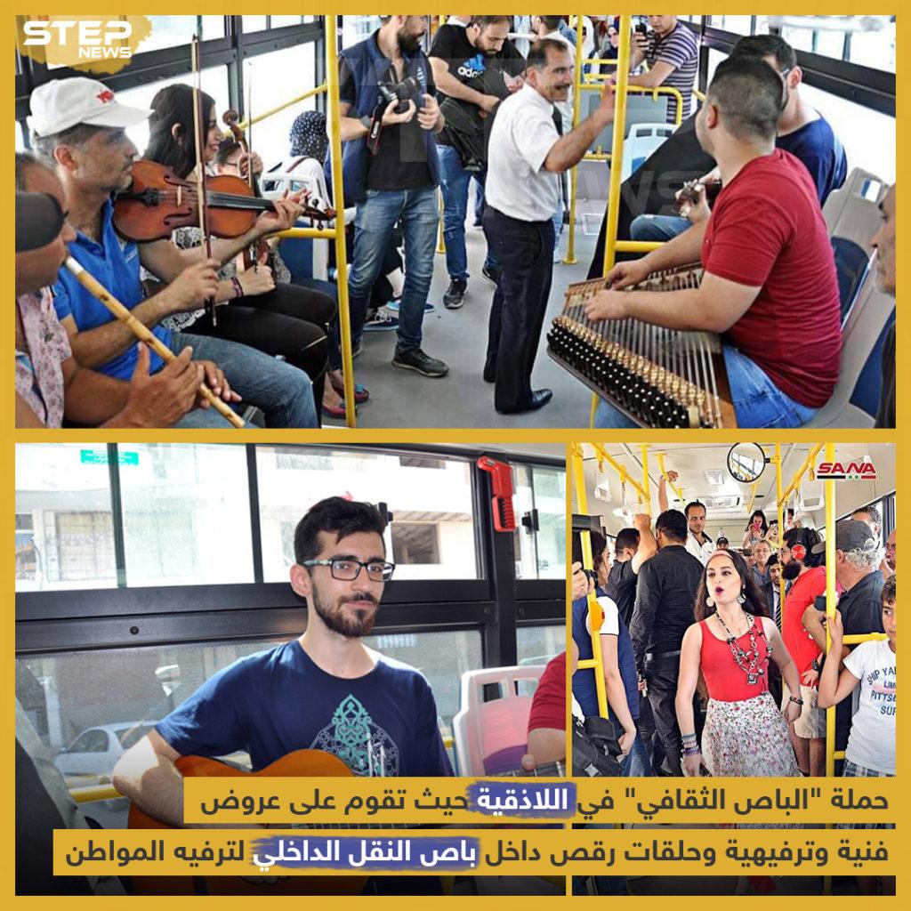 حملة الباص الثقافي  .. بس وين بدو يقعد المواطن يا ترى ????????