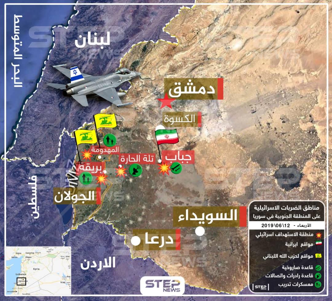 إسرائيل تستهدف تل الحارة الاستراتيجي ومناطق أخرى جنوبي سوريا