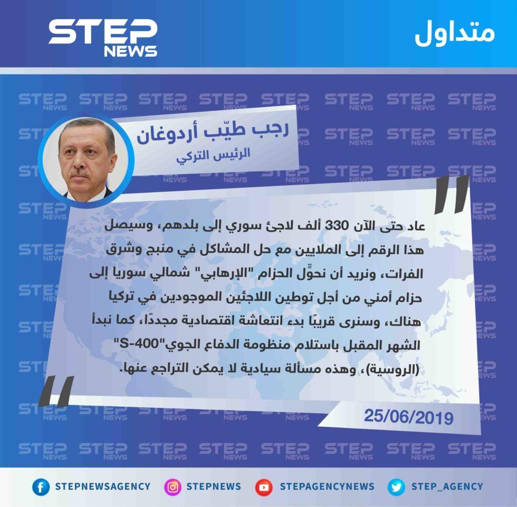 أردوغان: نريد توطين اللاجئين السوريين لدينا في منطقة شرق الفرات