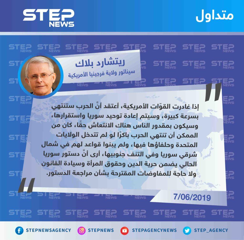 سيناتور أمريكي ينتقد عملية تعديل الدستور السوري ويعتبر أنَّ تدخل القوّات الأمريكية أطال عمر الحرب في سوريا.