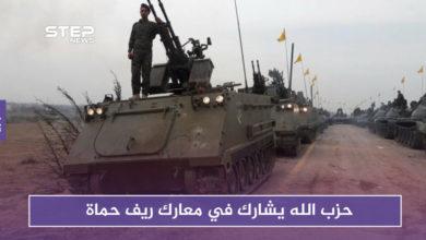 حزب الله حماة