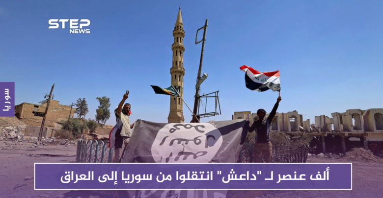 داعش 20