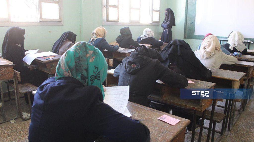جانب من الامتحانات العامة في مركز بنات ثانوية أريحا بريف إدلب