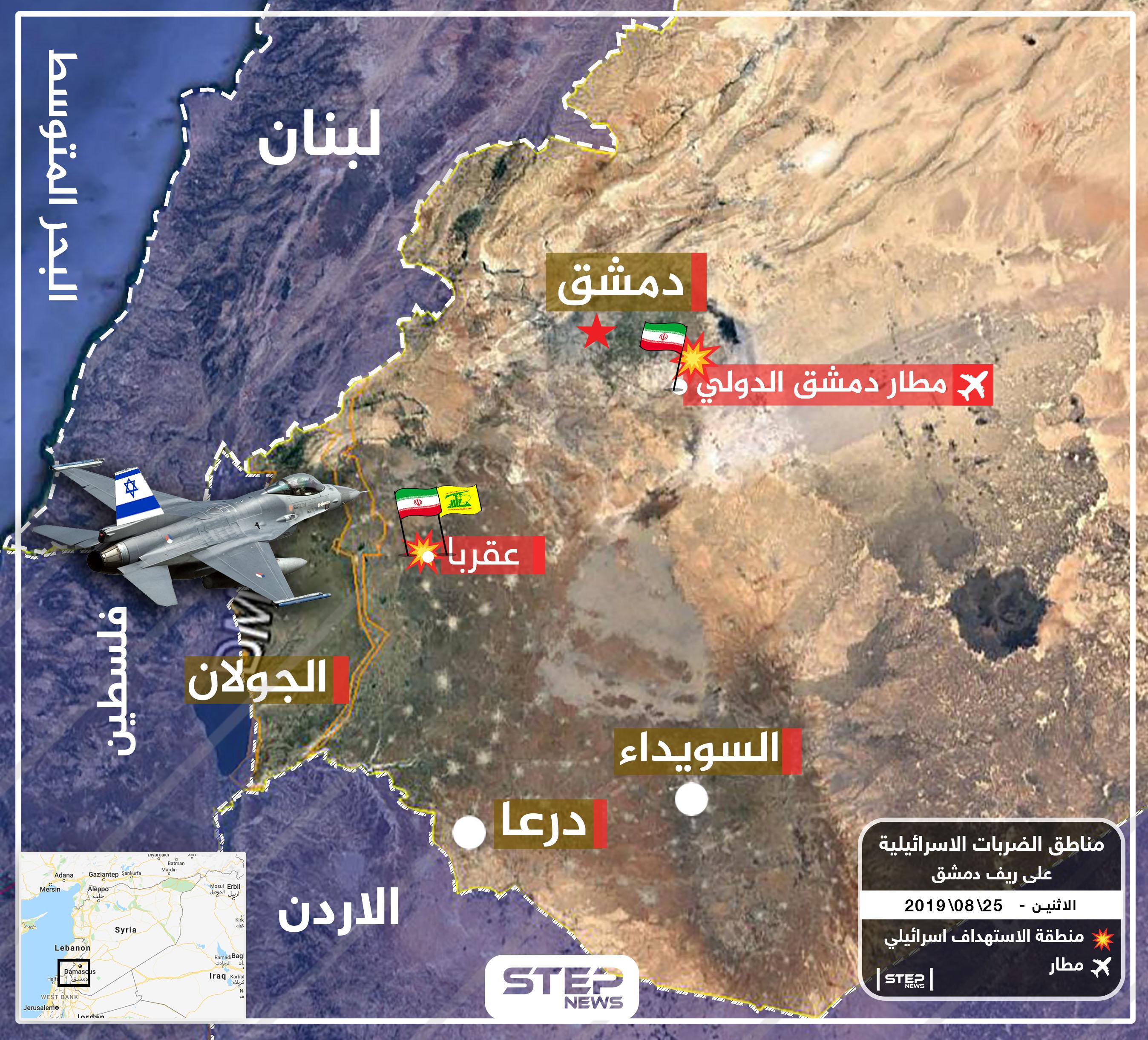 شاهد بالخريطة المواقع الإيرانية المستهدفة بالقصف الإسرائيلي، ومسؤول إيراني ينفي