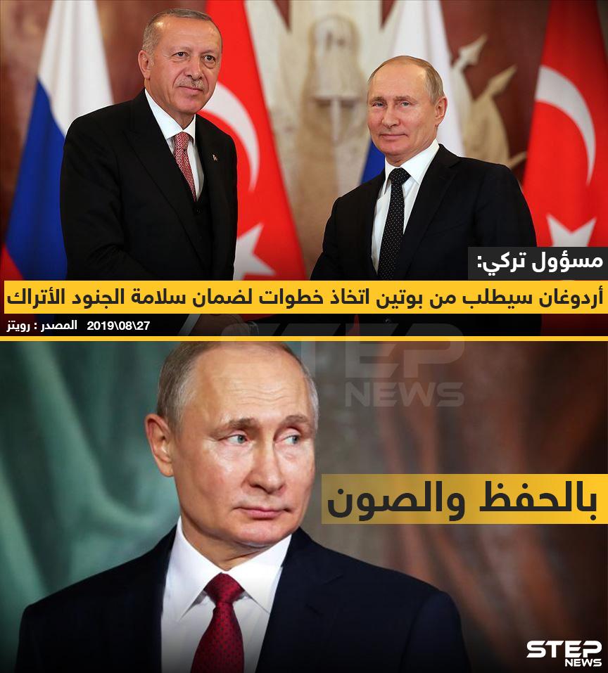 الجنود الأتراك بالحفظ والصون ????