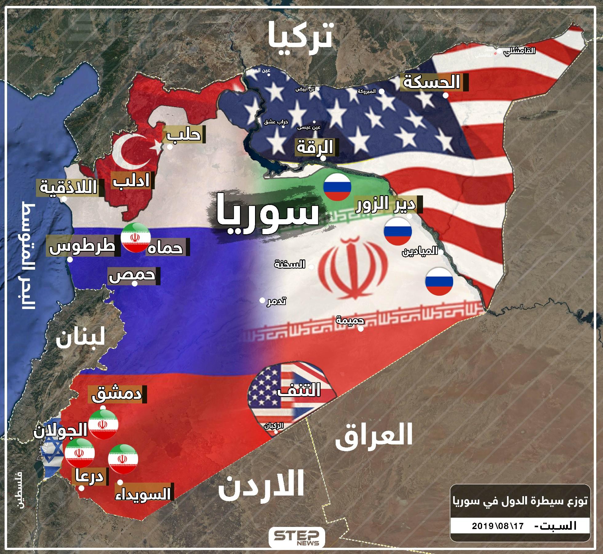 أخبار سوريا - سوريا