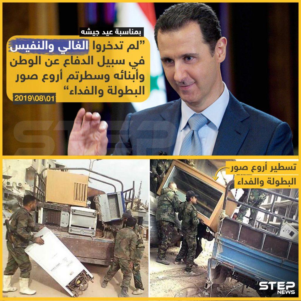 في عيد جيش الأسد، شاهد ما هو شعاره وما هي أهم إنجازاته !!