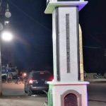 حمص - أخبار حمص