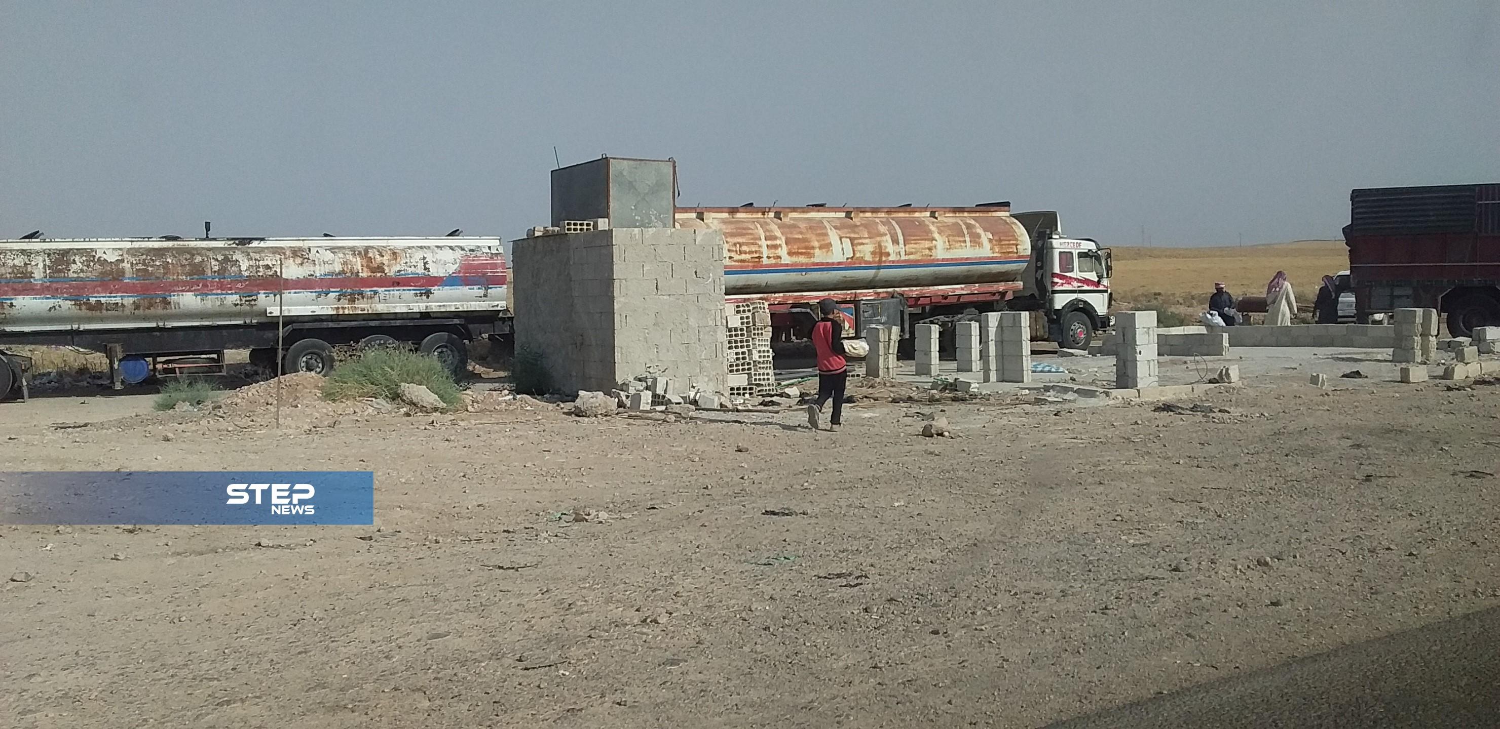 شاهد بالصور: قسد توقف صهاريج نقل المحروقات بريف الرقة وتمنع أصحابها من العمل، والسبب!!