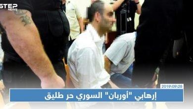 """من هو السوري الملقب بـ """"إرهابي أوربان"""" الذي أطلقت سراحه حكومة المجر"""