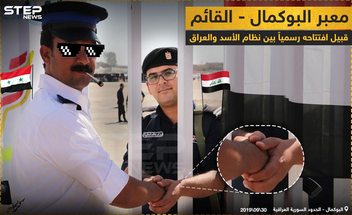 قبيل افتتاح معبر البوكمال - القائم رسمياً بين النظام السوري والعراق