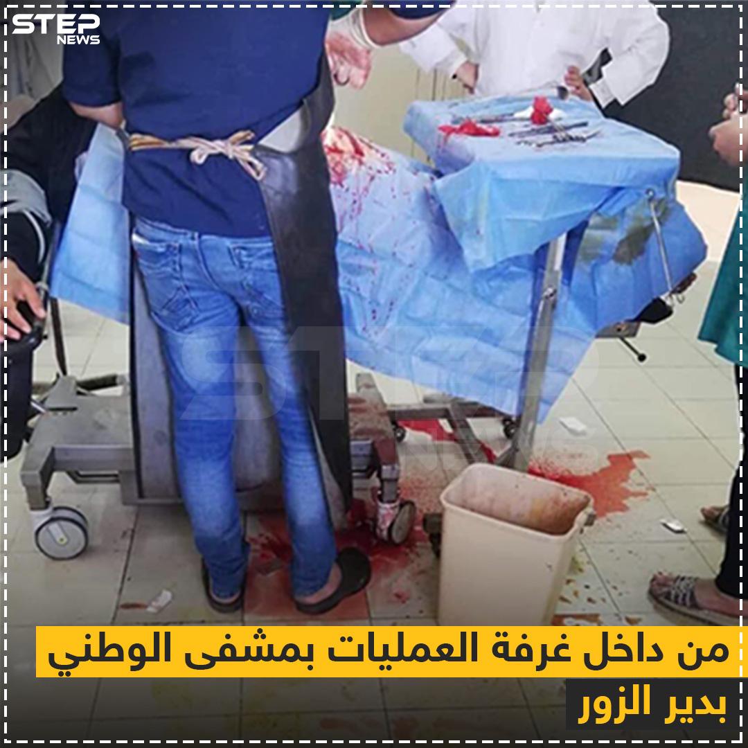 صورة متداولة من داخل غرفة العمليات بمشفى الوطني (النسائي) الملحق بمبنى مشفى الأسد الجامعي بدير الزور