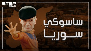 ذكي وشجاع وبطل الطفولة.. هل كان حافظ الأسد ساسوكي سوريا؟!