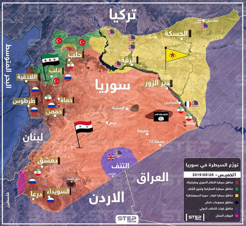 خريطة تُظهر توزع السيطرة في سوريا الخميس 26/09/2019