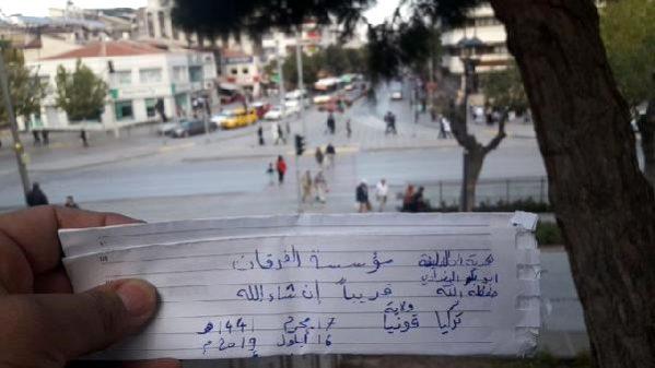 """الأمن التركي يلقي القبض على سوري بقونيا لنشره صورة.. ما علاقة """"داعش"""" بها!!"""