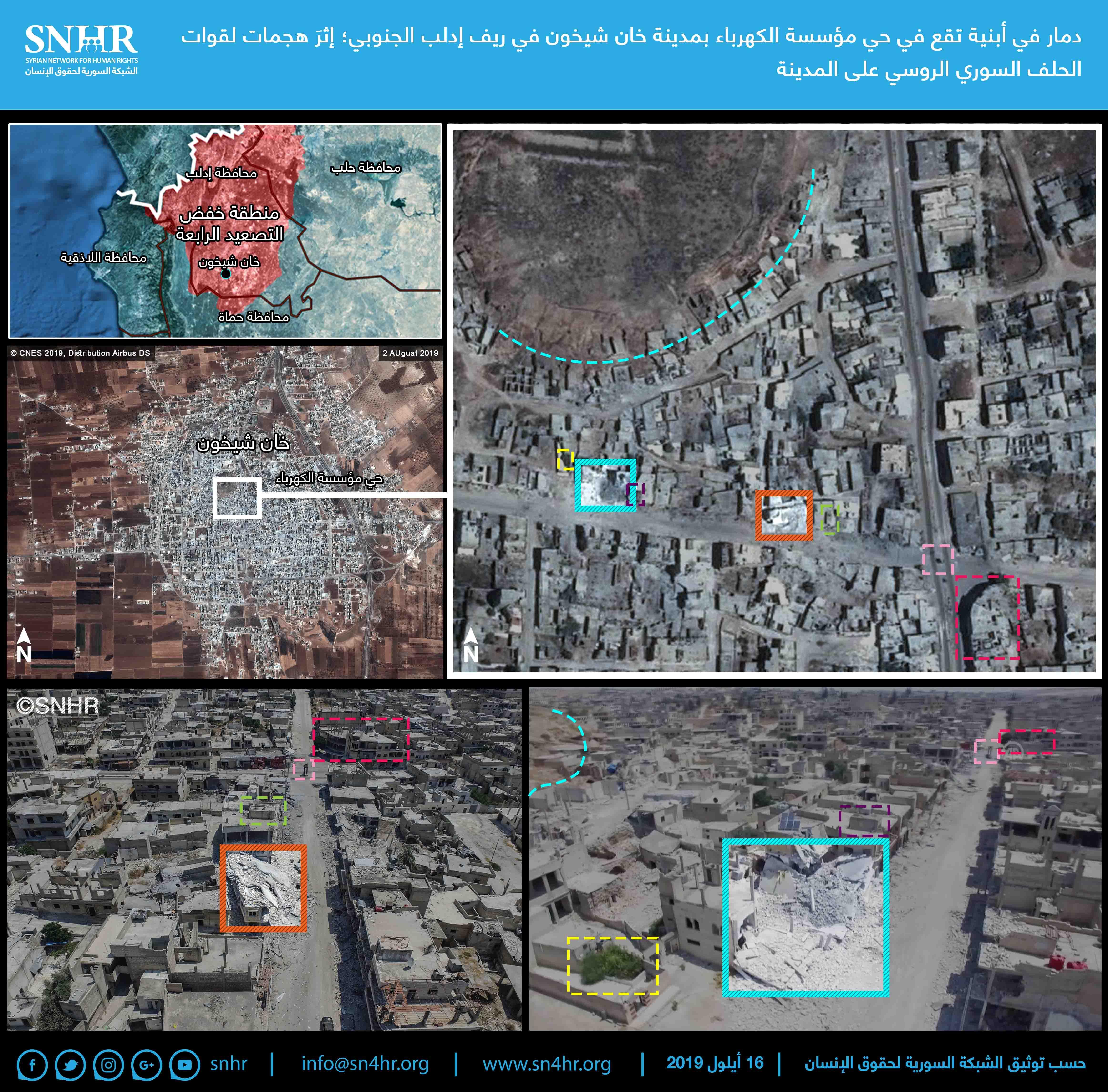 خريطة لتقدم النظام السوري بمحيط خان شيخون جنوب إدلب ووصوله للطريق الدولي حلب - دمشق