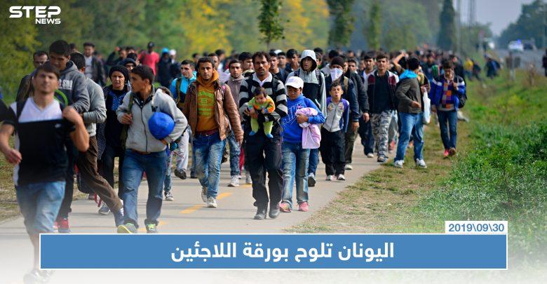 Refugees 30092019