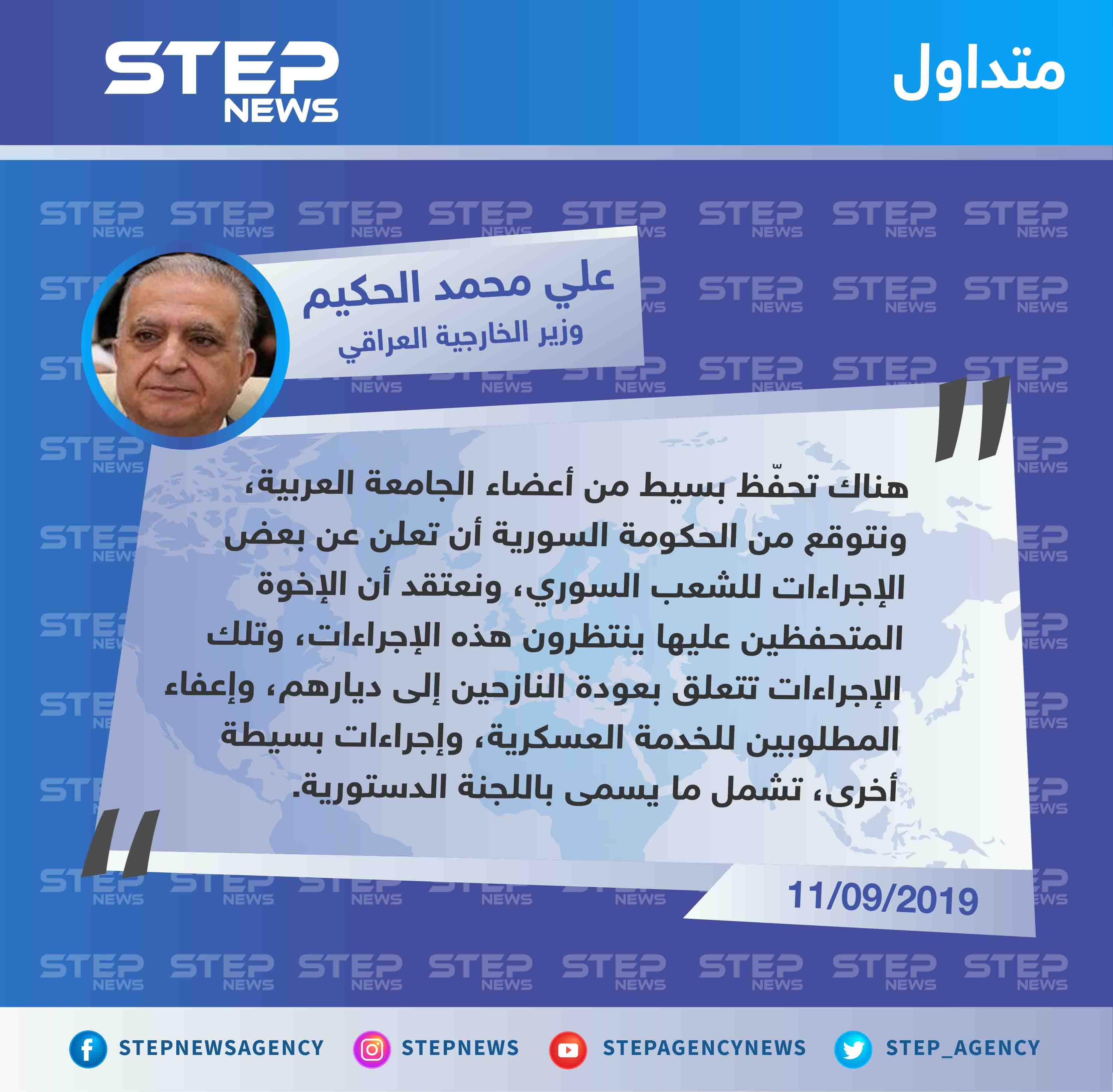 محاولات عربية لتعويم النظام السوري والعراق يسعى لإعادته إلى الجامعة العربية