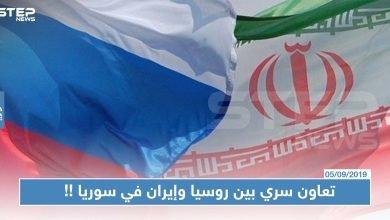 deal iran russia 205092019