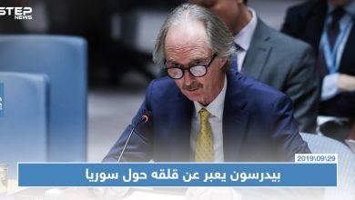 بيدرسون: حضور 5 جيوش في سوريا يهدد سيادة الحكومة السورية