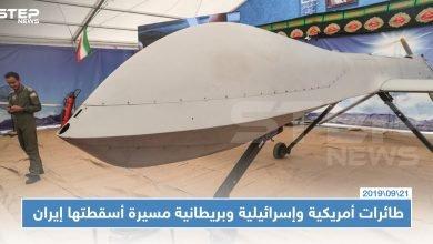 إيران تستعرض طائرات مسيرة إسرائيلية وأمريكية وبريطانية قالت إنها أسقطتها (صور)