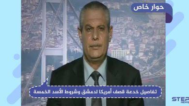 حوار مع المحلل أحمد رحال