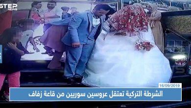 wedding 216092019