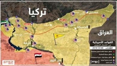 خريطة توضح أماكن القواعد الأمريكية التي مازالت في الشمال السوري 08-10-2019