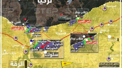 """خريطة لنقاط التقدم التي أحرزتها عملية """"نبع السلام"""" شمالي سوريا"""