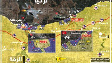 """مناطق تقدم عملية """"نبع السلام"""" في الشمال السوري"""