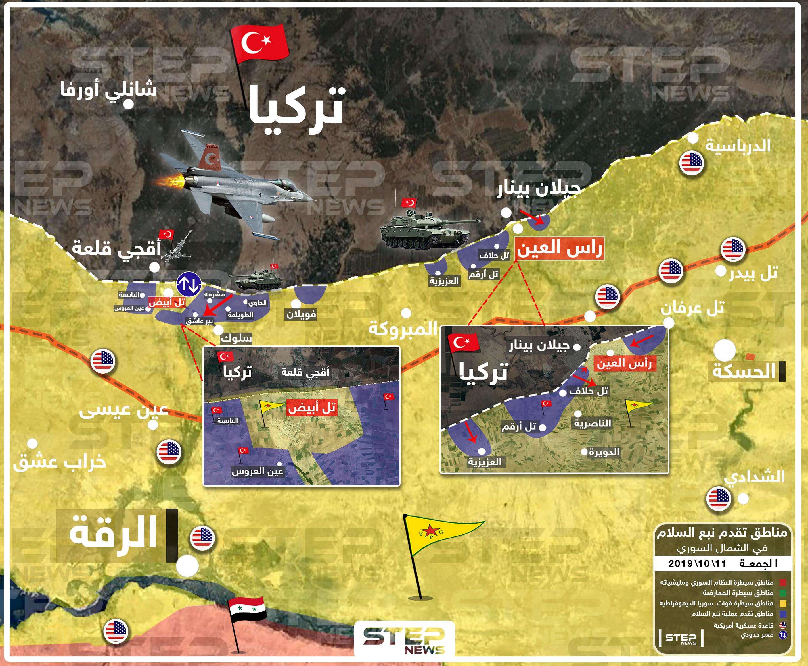 """خريطة تظهر مناطق تقدم عملية """"نبع السلام"""" شرق الفرات 11-10-2019"""
