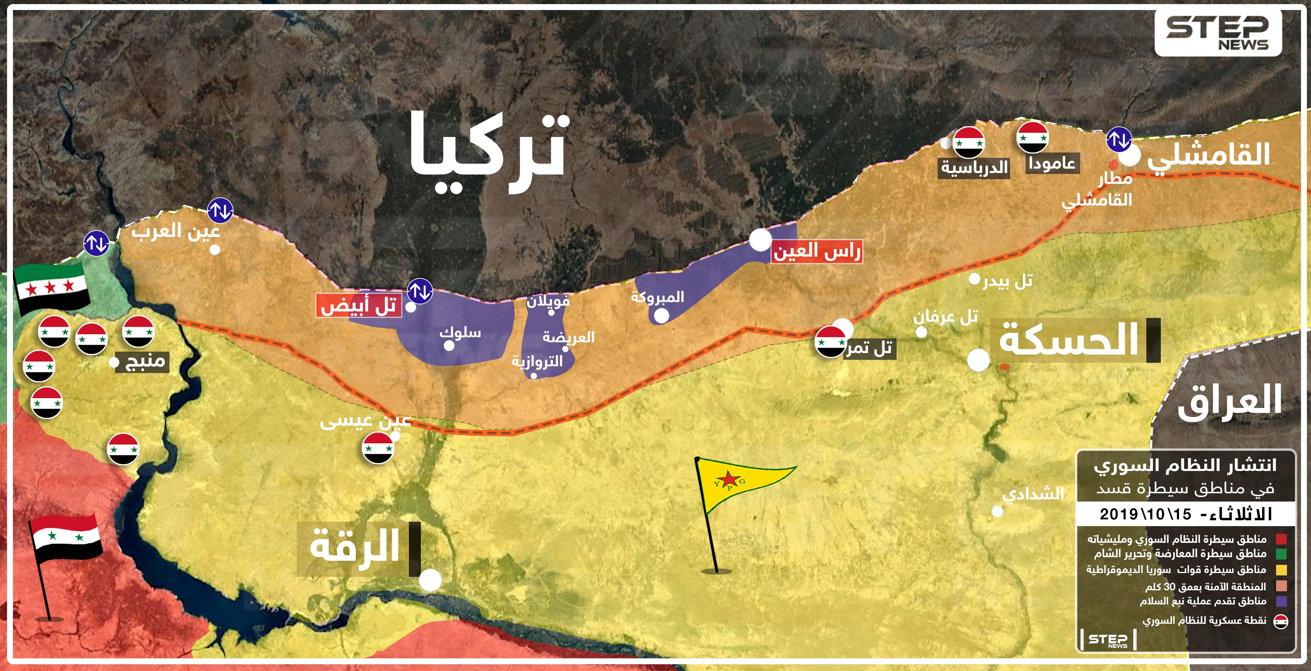 خريطة تظهر مناطق انتشار قوات النظام السوري ضمن مناطق سيطرة قسد