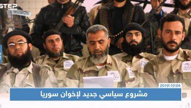 خاص|| مشروع سياسي جديد لفصيل فيلق الشام بإشراف من تنظيم الإخوان المسلمين